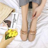 奶奶鞋韓版百搭復古學生孕婦鞋軟底蝴蝶結豆豆鞋    琉璃美衣