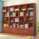 書架簡約現代書櫃落地家用客廳簡易兒童收納置物架學生書櫥儲物櫃 2021新款書架