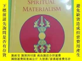 二手書博民逛書店Cutting罕見Through Spiritual Materialism(簽贈本,註意不是作者簽贈本)Y1