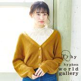 ❖ Autumn ❖ 氣球袖V領針織罩衫 - E hyphen world gallery