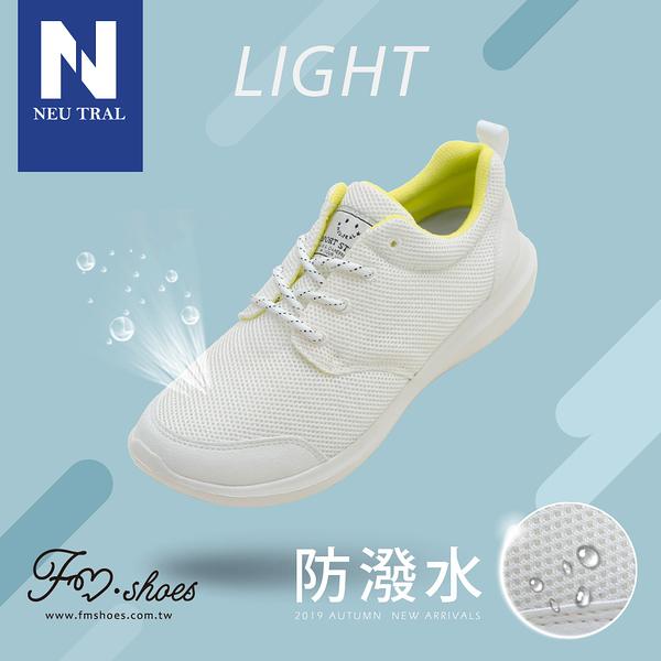 休閒鞋.防潑水超輕撞色休閒鞋(白)-FM時尚美鞋-NeuTral.Autumn