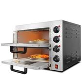 烤箱樂創電烤箱商用披薩蛋撻雞翅雙層烤箱二層二盤烘焙大容量家用焗爐 叮噹百貨
