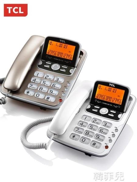 電話機 TCL 206 電話機座機 辦公商務固定電話 家用座式來顯有線報號坐機 韓菲兒