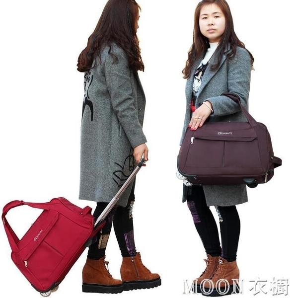旅行包女手提行李包男大容量拉桿包摺疊防水旅游包韓版登機箱包潮YYJ 現貨快出