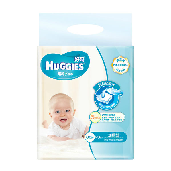 Huggies好奇 - 超純水手口柔濕巾 18包/箱