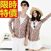 防曬外套(單件)-防紫外線優質抗UV薄款男女夾克4色57l123[巴黎精品]