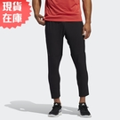 【現貨】Adidas AEROREADY 男裝 長褲 訓練 健身 腳踝拉鍊 鬆緊腰 側邊口袋 黑【運動世界】FJ6134