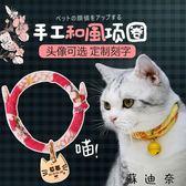 貓項圈-刻字貓項圈個性化身份牌