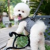 牽繩寵物牽引繩胸背帶狗鏈子狗繩子背心式牽引帶胸背帶帶牽引繩