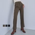 現貨-MIUSTAR 俐落修身!雙釦鬆緊壓褶西裝褲(共3色,S-L)【NJ2291】
