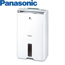 Panasonic國際牌  10公升ECO NAVI空氣清淨除濕機  F-Y20FH -  *免運*