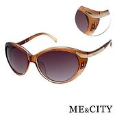 【南紡購物中心】【SUNS】ME&CITY 歐美流線型漸層太陽眼鏡 精緻時尚款 抗UV400 (ME 1200 J01)
