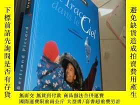 二手書博民逛書店Une罕見Trace Dans Le Ciel (作者簽名本)【