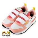 Puma PEANUTS 聯名 史努比 運動鞋 中童 粉橘 NO.R6785(37574302)