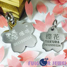 【Fulgor Jewel】客製化寵物吊...