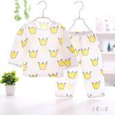 兒童空調服套裝夏季薄款純棉嬰兒睡衣寶寶內衣男童女童家居服 CJ2691『易購3c館』