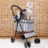 寵物推車寵物推車狗貓咪輕便遛狗遛貓手推車避震換向貓貓車折疊收納外出YTL 新北購物城