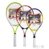 Teloon天龍兒童網球拍碳素初學套裝男女短童拍21/23/25英寸輕QM『櫻花小屋』
