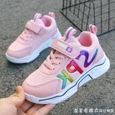 女童鞋子2019新款兒童運動鞋男童鞋網面透氣中大童跑步鞋休閒鞋潮 漾美眉韓衣