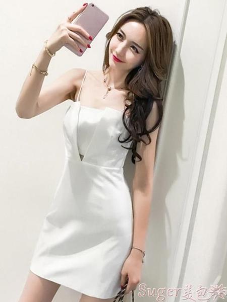 抹胸洋裝 夏天裙子2021新款女裝氣質心機性感吊帶連身裙包臀裙夜場抹胸裙子  新品
