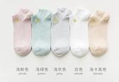 5雙寶娜斯春秋款短襪日繫愛心防滑女士襪子