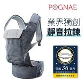 Pognae NO.5 PLUS 極輕全方位機能揹巾/背巾-復刻牛仔灰[衛立兒生活館]