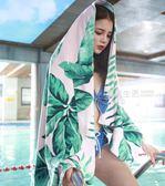 浴巾  純棉大浴巾女款成人全棉游泳毛巾沙灘巾性感印花男士柔軟吸水潮牌·夏茉生活