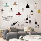 墻貼 餐廳墻面裝飾品貼紙墻壁貼畫臥室溫馨個性吊燈紅酒杯