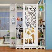 屏風隔斷歐式移動折屏雕花時尚客廳玄關櫃辦公室儲物展示櫃座屏MBS「時尚彩虹屋」