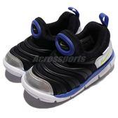 Nike 毛毛蟲鞋 Dynamo Free TD 黑 藍 慢跑鞋 嬰兒鞋 學步鞋 小童鞋【PUMP306】 343938-012