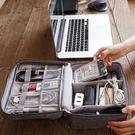 多功能電子收納包 陽離子滌綸數據線收納包 多功能數碼包 收納袋