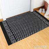 地墊門墊進門走廊地毯廚房防滑腳墊門廳可裁剪大門口入門家用吸水【精品百貨】