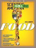 《科學人》雜誌精采特輯:FOOD 舌尖上的科學