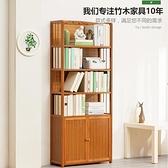 簡易書架置物落地簡約實木客廳多層兒童小書櫃桌面收納學生YYJ 阿卡娜