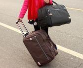 行李箱拉桿包女手提男大容量登機箱可折疊