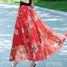 碎花春夏雪紡半身裙中長款復古印花大擺仙女裙高腰大碼沙灘長裙女 依凡卡時尚
