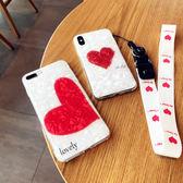 iPhone 7 Plus 仙女貝殼愛心手機殼 簡約掛繩保護套 帶掛繩 愛心全包軟殼 防摔殼 超薄 手機套 iPhone7