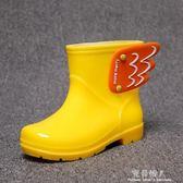 兒童雨鞋男童女童寶寶翅膀防滑雨靴小孩兒幼兒園小童短筒水鞋 完美情人精品館