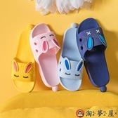 兒童拖鞋室內防滑家用大童浴室洗澡親子涼拖鞋【淘夢屋】