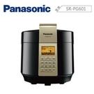 『夜間下殺+24期0利率』Panasonic 國際牌 SR-PG601 安全 保留營養 6L 壓力鍋