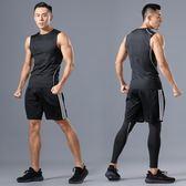 健身服男無袖速幹緊身衣夏季運動套裝健身房跑步籃球背心訓練服裝    9號潮人館