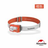 Naturehike 星航輕便IPX8防水CREE高亮度四段式頭燈 橙色