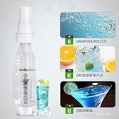 蘇打水機 氣泡水機 家用碳酸冷飲料 奶茶店果汁商用 夏季神器HM  時尚潮流