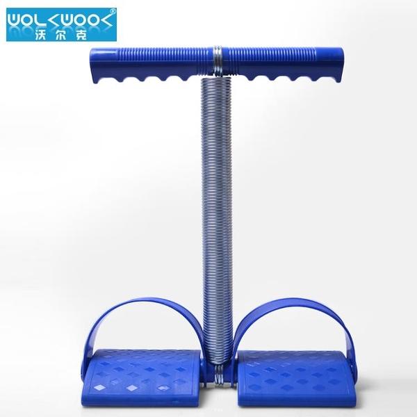 仰臥起坐拉力器健身器材家用利器運動收腹肌腳蹬 新款【快速出貨】