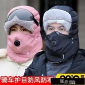 防風帽 冬季保暖頭套女戶外滑雪護耳臉雷鋒帽東北男騎電動車防風防寒面罩 免運快出