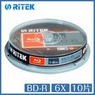 錸德 RITEK blu-ray BD-R 6X 10片桶裝 光碟 BD 藍光片 空白光碟片