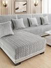 沙發墊套冬季簡約現代布藝通用防滑客廳沙發墊子家用罩巾全蓋全包