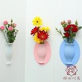 塑膠花瓶客廳擺件裝飾花瓶【櫻田川島】