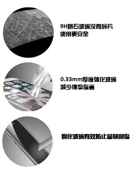 i6 、iP6+  9H強化鑽石玻璃保護貼(滿版)
