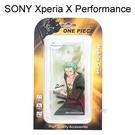 海賊王透明軟殼 [人物] 索隆 SONY Xperia XP F8132 (5吋) 航海王【正版授權】